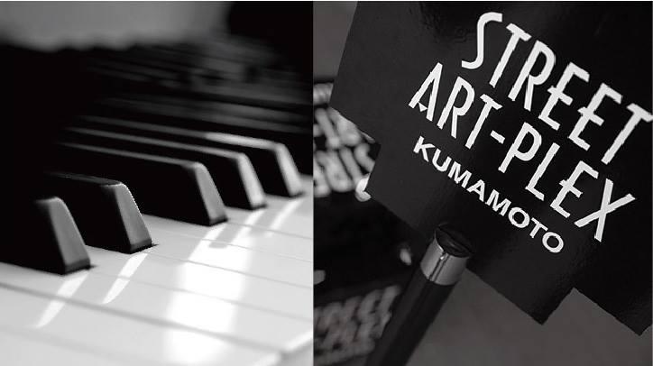 広報用ピアノ写真